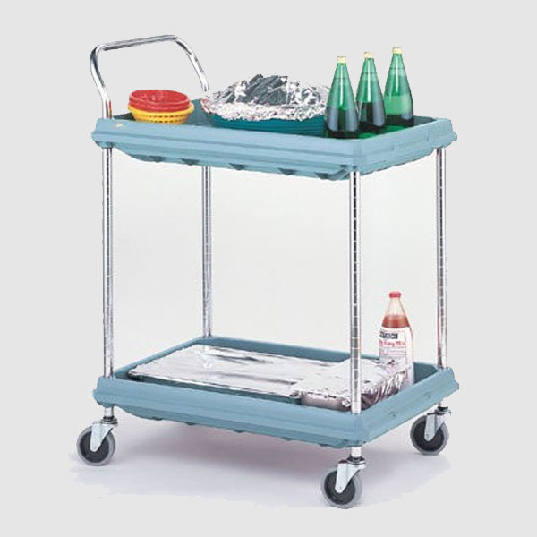Meyro Deep Ledge Utility Cart